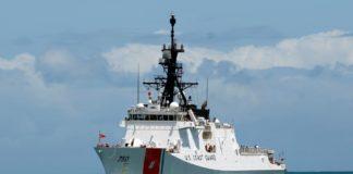 ताइवान के जलमार्ग से गुजरा अमेरिकी जहाज