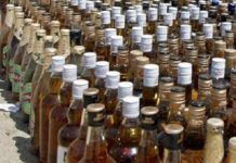 अवैध शराब