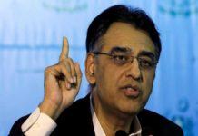 पाकिस्तानी वित्त मंत्रीन असद उमर
