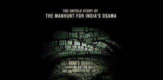 इंडियाज मोस्ट वांटेड: अर्जुन कपूर ने साझा किया फिल्म का लुभावना मोशन पोस्टर, कल आएगा टीज़र