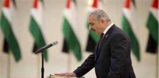 फिलिस्तीन का नए प्रधानमंत्री