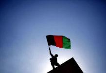 अफगानिस्तान