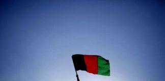 अफगानिस्तान शान्ति प्रक्रिया