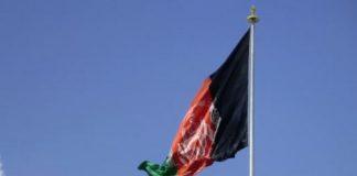 अफगानिस्तानी ध्वज