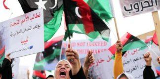 लीबिया के नागरिक इलाकों में संघर्ष