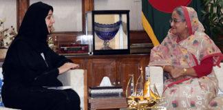 बांग्लादेश और संयुक्त अरब अमीरात