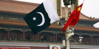 चीनी पुरुषों से हो रहा पाकिस्तानी महिलाओं का निकाह