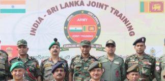 भारत-श्रीलंका संयुक्त सैन्यभ्यास