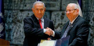 इजराइल के राष्ट्रपति और प्रधानमंत्री