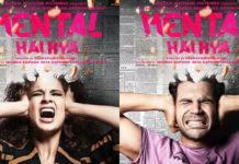 """मुसीबत में फंसी कंगना रनौत और राजकुमार राव अभिनीत फिल्म """"मेंटल है क्या"""", भारतीय मनोरोग सोसाइटी ने उठाया शीर्षक पर सवाल"""