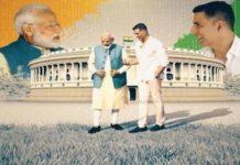 अक्षय कुमार से बोले पीएम नरेंद्र मोदी: आपकी पत्नी ट्विंकल खन्ना मुझपर सारा गुस्सा निकालती हैं