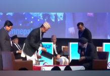 नेपाल निवेश सम्मेलन