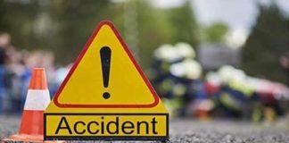 नेपाल बस दुर्घटना
