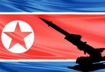 उत्तर कोरिया की परमाणु साइट