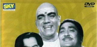 """फिल्म """"पड़ोसन"""" को मिली IMDb के टॉप 100 भारतीय फिल्मों की सूची में जगह"""