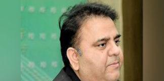 पाकिस्तान के सूचना मंत्री