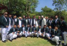 पाकिस्तान विश्वकप टीम
