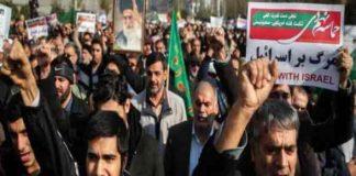 अमेरिका के खिलाफ ईरान में प्रदर्शन