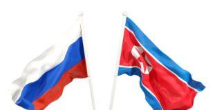 रूस और उत्तर कोरिया