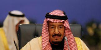 सऊदी अरब के बादशाह सलमान
