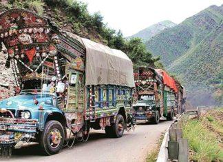 भारत और पाकिस्तान के बीच व्यापार