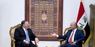 अमेरिकी राज्य सचिव और इराकी राष्ट्रपति
