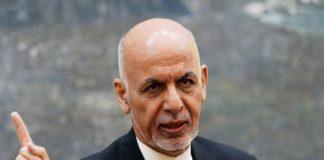 अफगानी राष्ट्रपति अशरफ गनी