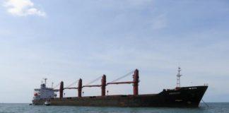 कार्गो जहाज