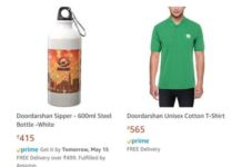 doordarshan amazon