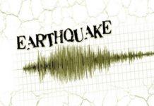 जापान में भूकंप
