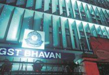 gst-bhavan