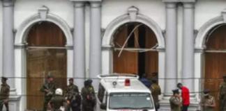 भारत ने श्रीलंका को दिया मदद का प्रस्ताव