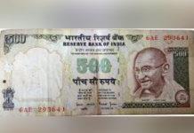 भारतीय अप्रचलित मुद्रा