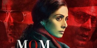 """श्रीदेवी की आखिरी फिल्म """"मॉम"""" ने चीन में पहले दिन कमाए 9.8 करोड़ रूपये"""