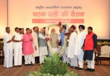 nda leaders