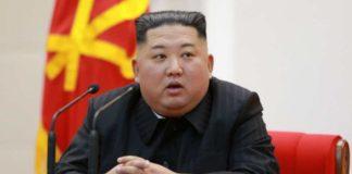 उत्तर कोरिया के शासक किम जोंग उन