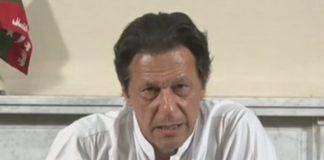 pakistani pm imran khan