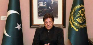 पाकिस्तानी प्रधानमंत्री इमरान खान
