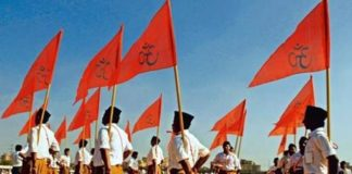 rss news in hindi