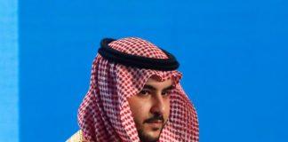 सऊदी अरब के उप रक्षा मंत्री