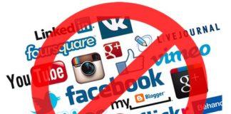 श्रीलंका ने सोशल मीडिया साइट्स पर लगाई पाबन्दी पर लगाया
