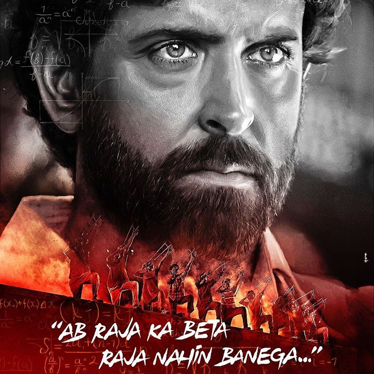 super 30 releasing early