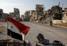 सीरियन संघर्ष