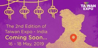taiwan expo 2019 india