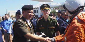 वेनेजुएला के रक्षा मंत्री