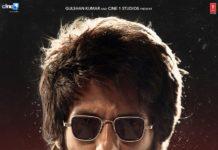 'कबीर सिंह' बॉक्स ऑफिस कलेक्शन दिन 1: शाहिद कपूर के करियर की सबसे बड़ी ओपनर बनी फिल्म