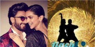नच बलिये 9: रणवीर सिंह और दीपिका पादुकोण नहीं बनेंगे प्रीमियर का हिस्सा, जानिए कारण