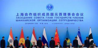 SCO_summit