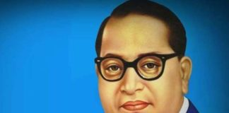 essay on bhimrao ambedkar in hindi