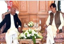 ashraf ghani and imran khan